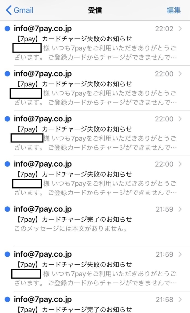 7pay_1